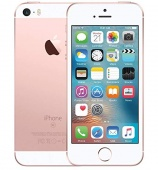 картинка iPhone SE 32Gb  (Rose Gold) от интернет-магазина IDC